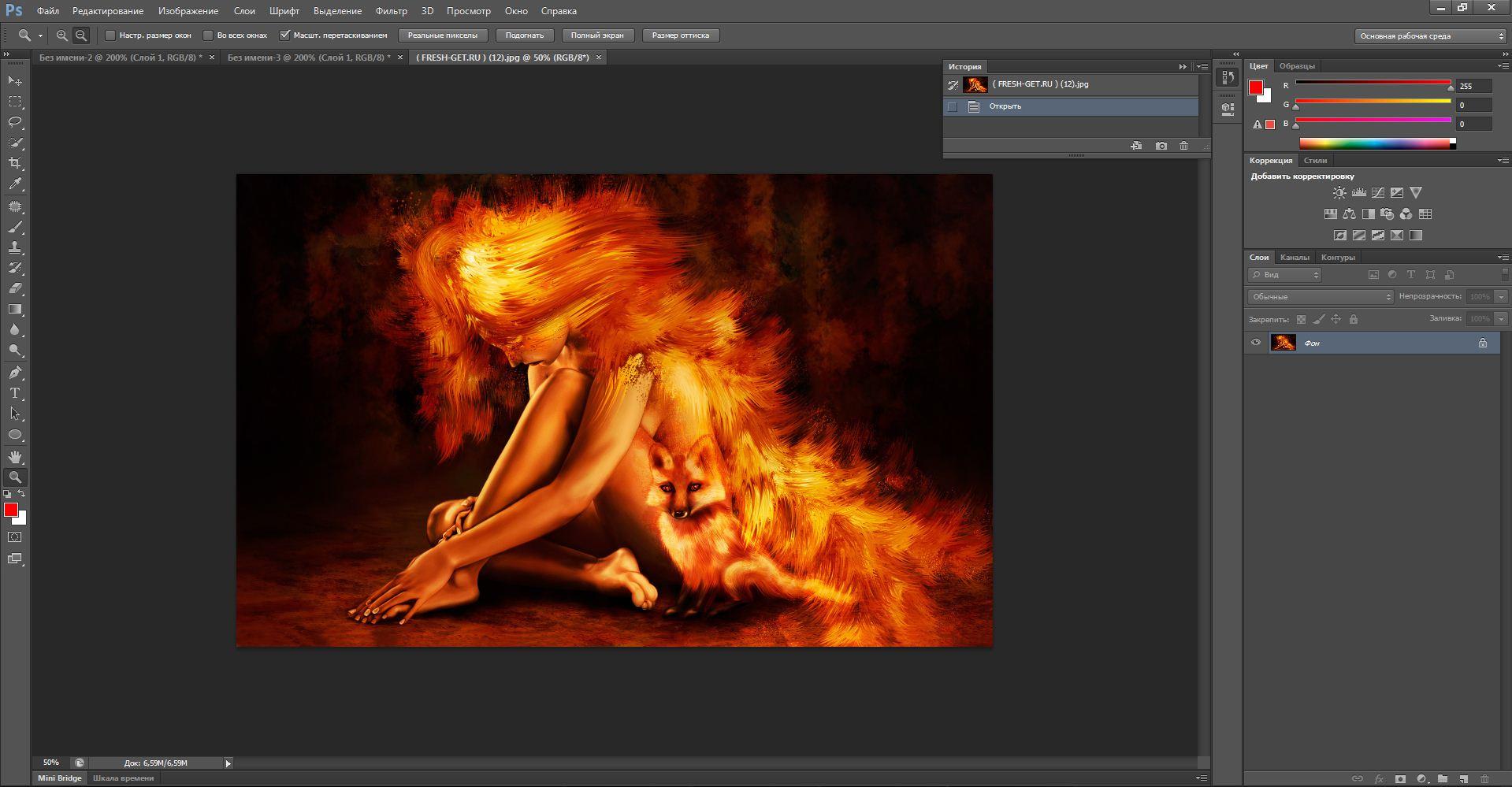 Как работать с русским фотошопом