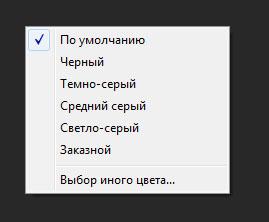 Интерфейс Фотошопа кс6