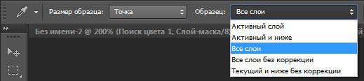 Uluchshenija_v_instrumente_Pipetka