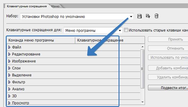 spisok_komand
