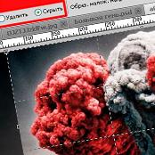 Базовые принципы кадрирования изображений в фотошопе