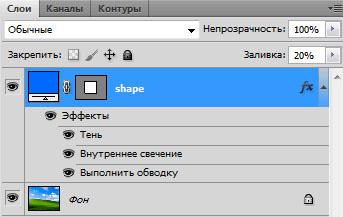 Mestonahozhdenie_nastrojki_zalivki_sloja