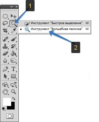 mestopolozhenie_instrumenta_volshebnaja_palochka_na_paneli_instrumentov_fotoshopa