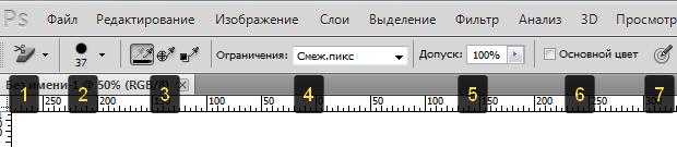 panel'_parametrov_fonovogo_lastika