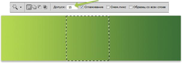 primer_ispol'zovanija_parametra_dopusk_v_fotoshope