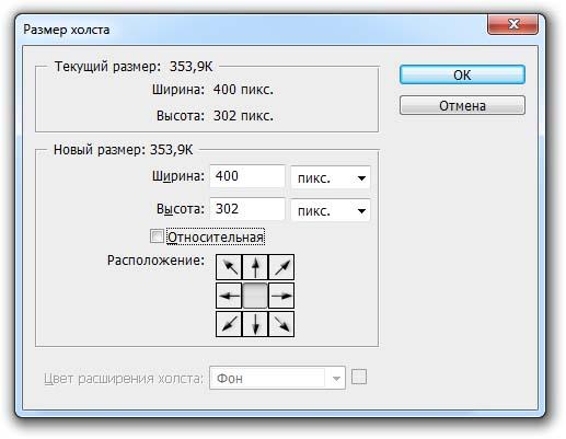 Dialogovoe-okno-Razmer-holsta.jpg