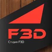 Studija_F3D