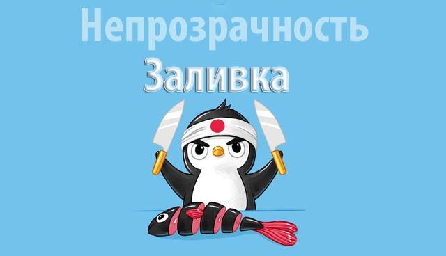 nalozhenie_na_tekstovyj_sloj