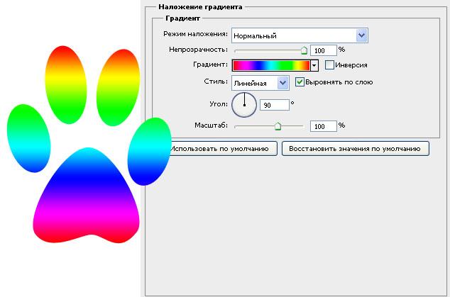nalozhenie_gradienta