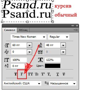 Как сделать все буквы заглавными на клавиатуре 893