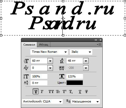Как сделать все буквы заглавными на клавиатуре 145