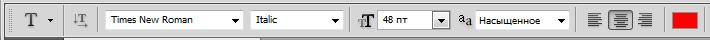 panel'_parametrov_instrumenta_tekst