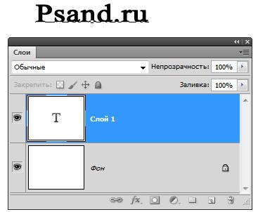 pervyj_sposob_vvoda_teksta
