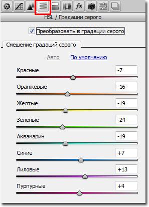 preobrazovat'_v_gradacii_serogo