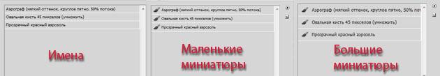 vid_otobrazhenija_naborov