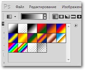 vybor_linejnogo_gradienta