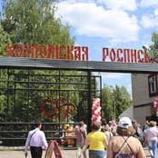 zavod_Hohlomskaja_rospis'
