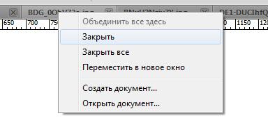 zakryt'_v_menju_vkladki
