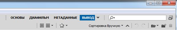 levaja_chast'_paneli_upravlenija