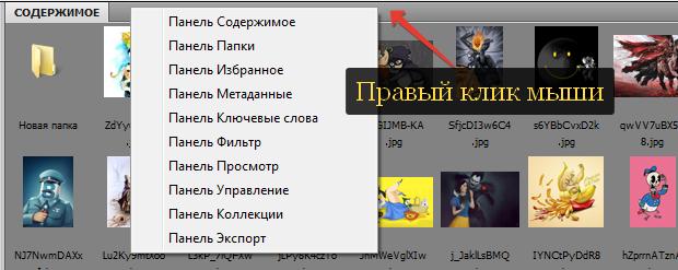 menju_dopolnitel'nyh_vkladok