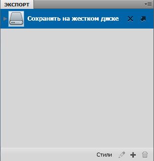 panel'_jeksport_v_Adobe_Bridge