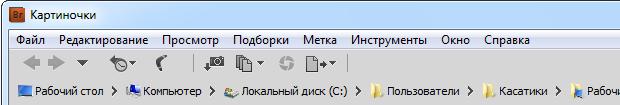 panel'_upravlenija_bridge