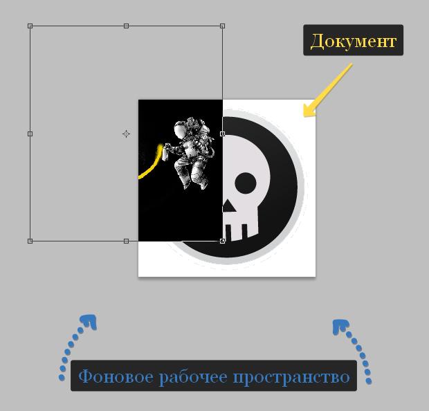 fonovoe_rabochee_prostranstvo