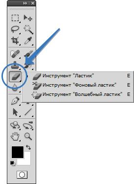 instrument_lastik_v_programme_fotoshop