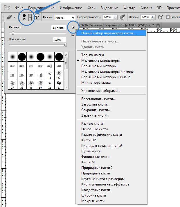 nabor_kistej_dlja_instrumenta_lastik