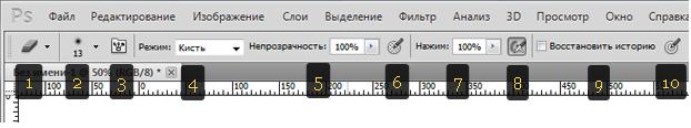 panel'_parametrov_instrumenta_lastik_v_fotoshope