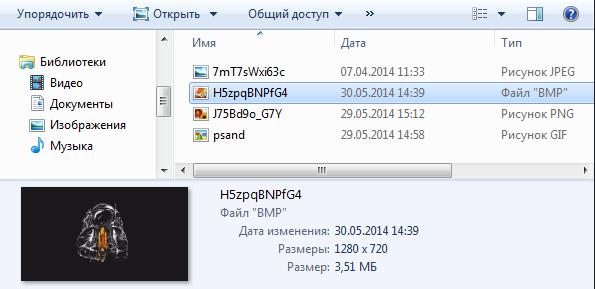 primer_fajla_v_formate_bmp