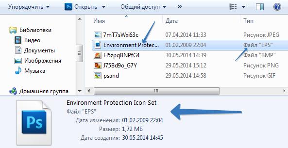 primer_fajla_v_formate_eps