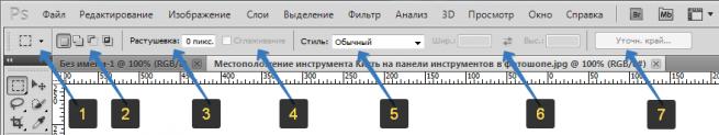 Панель параметров инструмента Прямоугольная и овальная области в фотошопе