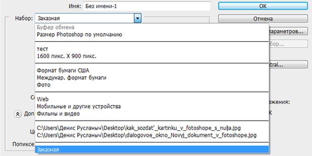 standartnye_i_pol'zovatel'skie_nabory_parametrov
