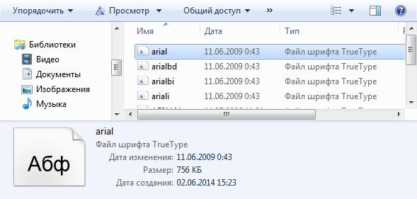 Как создать файл типа jpg