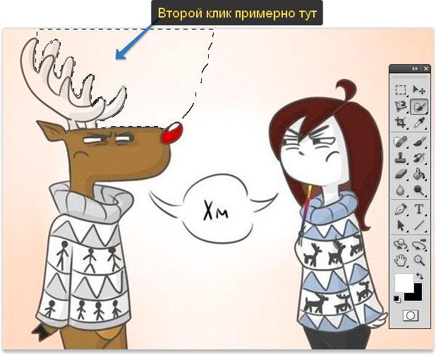 Sozdanie_bystrogo_vydelenija