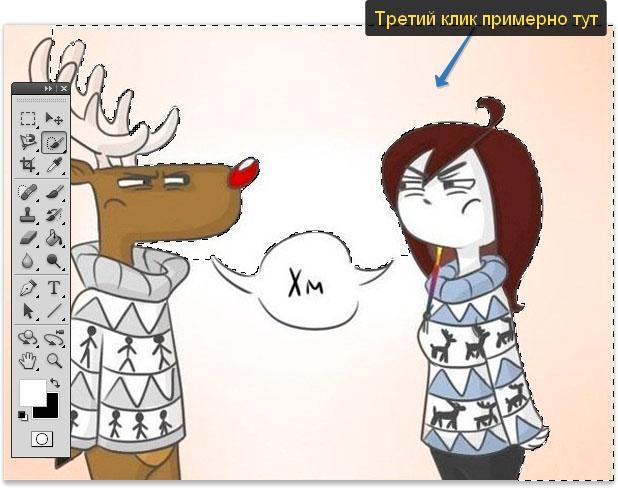 bystroe_vydelenie_v_fotoshope