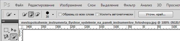 panel'_parametrov_instrumenta_bystroe_vydelenie