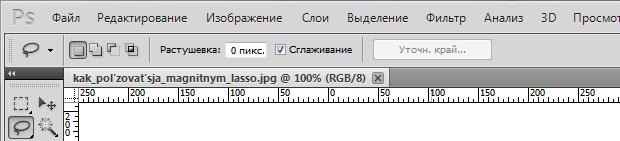 panel'_parametrov_instrumenta_lasso