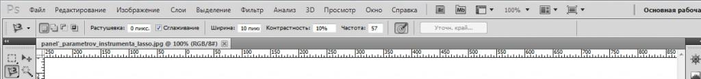 panel'_parametrov_magnitnogo_lasso