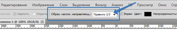 pravilo_tretej_na_paneli_parametrov_instrumenta_Ramka_v_fotoshope