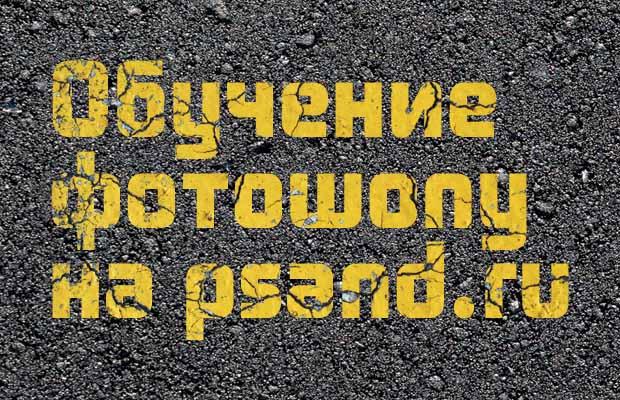 tekstura_kraski_nalozhennaja_nalozhennaja_na_tekstovuju_nadpis'