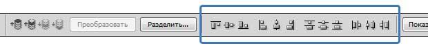 vyravnivanie_fragmentov_raskrojki