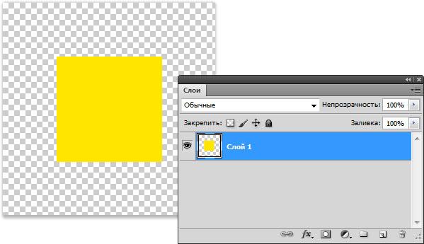 желтый квадрат в фотошопе
