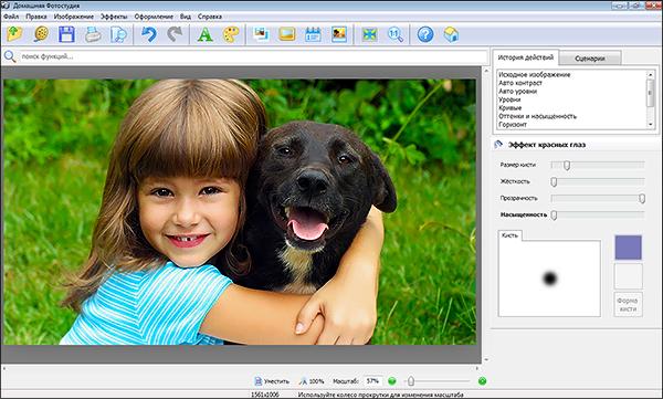 «Домашняя Фотостудия» — это достойная русскоязычная альтернатива Photoshop