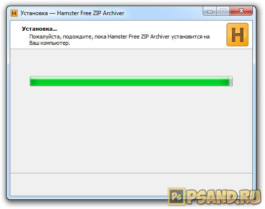 Процесс установки hamster free zip archiver