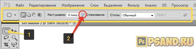 Пнаель параметров инструмента в фотошопе