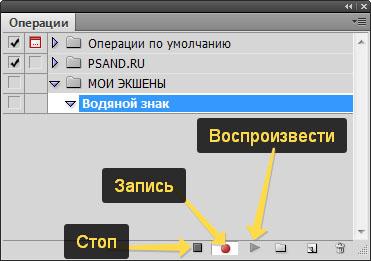 Кнопки управления экшеном