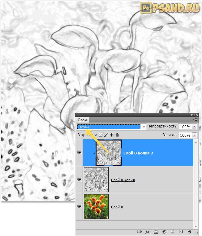 Как сделать так чтобы рисунок красками вшопе