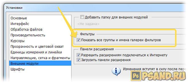pokazat-vse-gruppyi-i-imena-u-galerei-filtrov